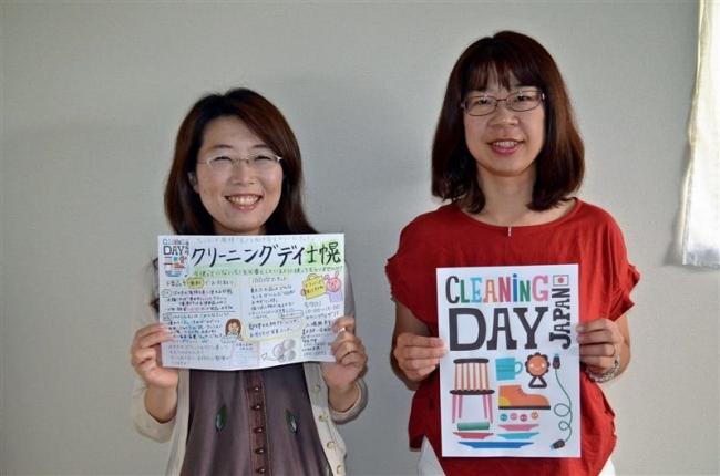 9日に不用品のフリマ 士幌「クリーニングデイ」
