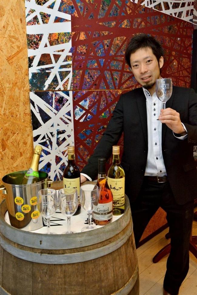 十勝ワイン味わって 4日からバー 協力隊の黒田さん