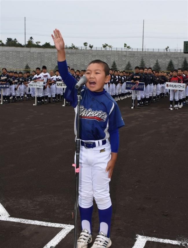16チーム熱戦開始十勝管内町村少年野球秋季大会開幕