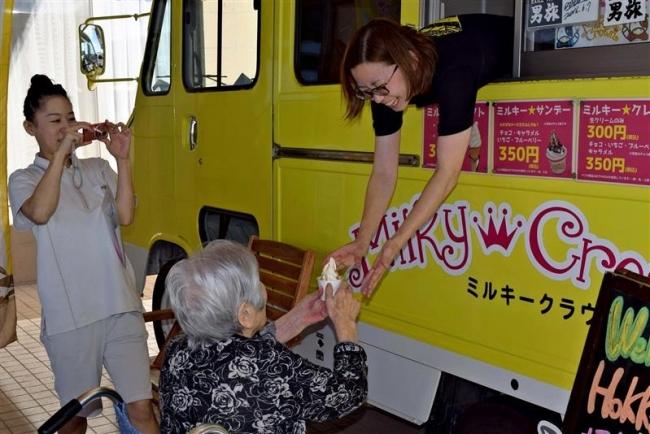 施設でアイスクリーム味わう ロータス音更に移動販売車