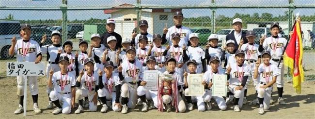 稲田タイガース優勝 帯広市少年野球大会