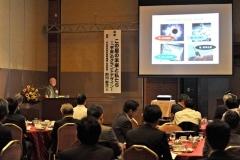 JAXA的川名誉教授が講演 大樹の取り組み「道全体が動くこと 3