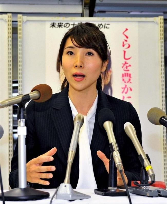 石川香織氏 立憲民主党から出馬を表明