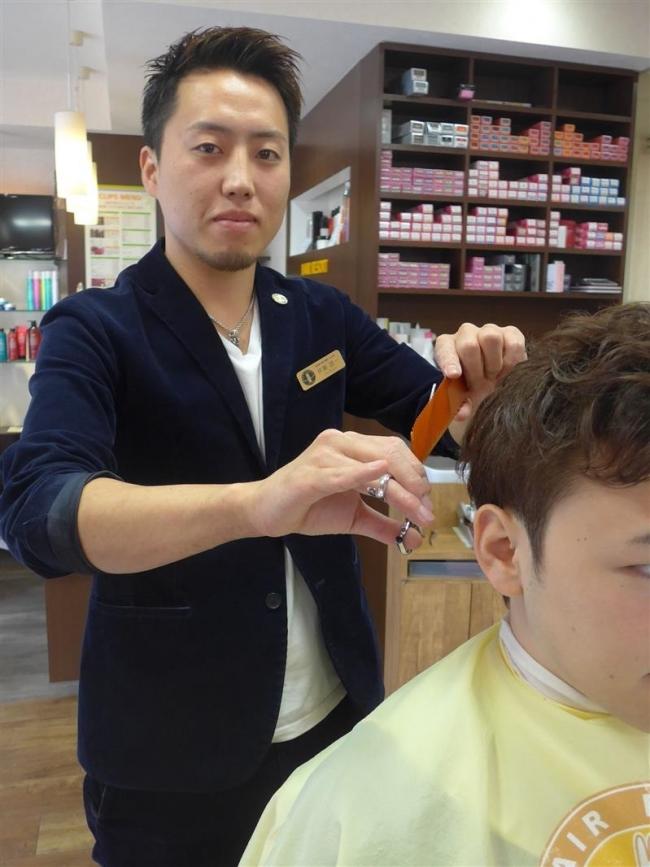全国理容競技大会出場へ 広尾町出身理容師井齋さん