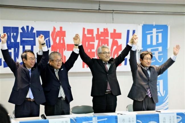 野党3党 統一候補 道内全12区で共闘