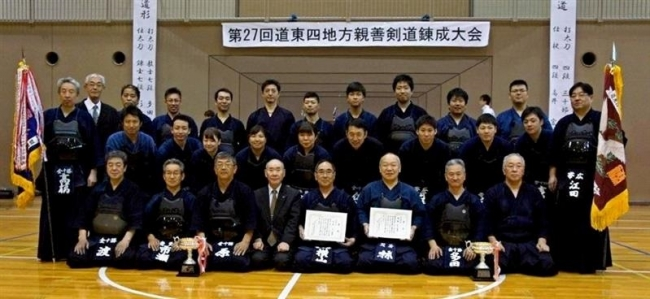 全十勝軍3年ぶり2冠達成、道東4地方親善剣道大会