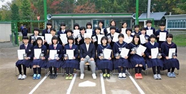 中高ソフトボール優秀選手賞奨励賞30人表彰十勝協会