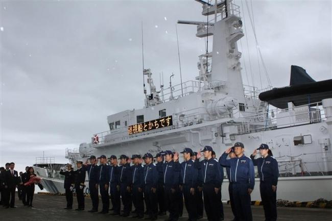 海保の新巡視船とかちが入港 広尾