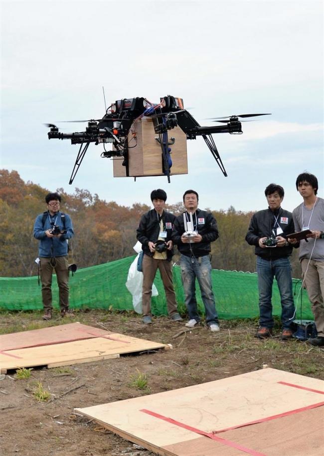 山岳救助ロボコンが16日開幕 上士幌 夜の部も実施