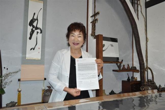 更別の安江さんの書道作品、スペインでの展覧会に出品