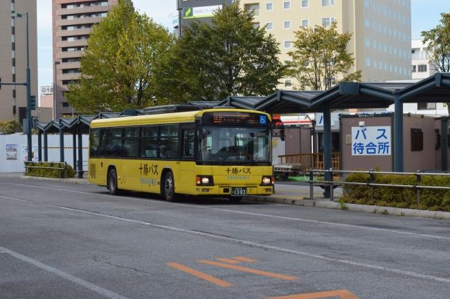 路線バスでお得な旅を 十勝バス「日帰りパック」好調