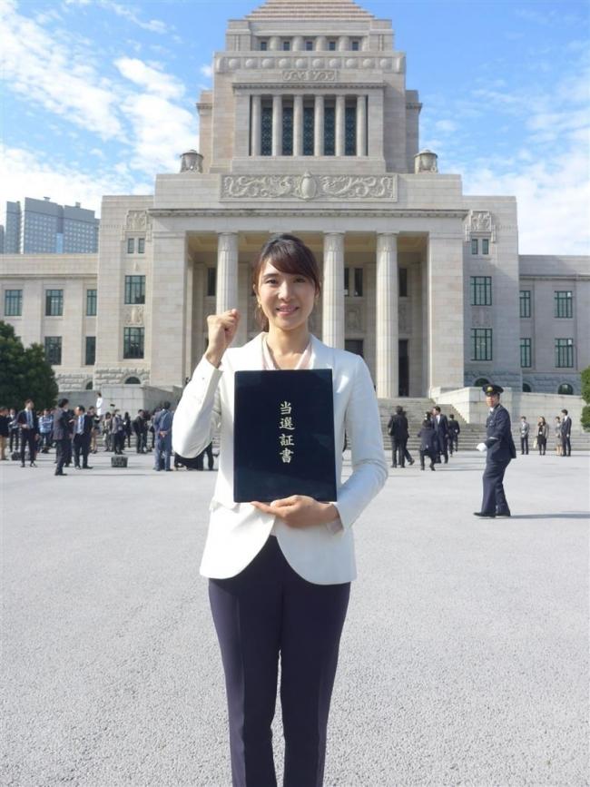 石川衆院議員が初登院 特別国会が召集