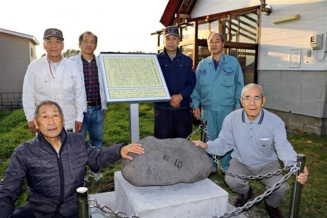 屈足神社に力石設置 新得