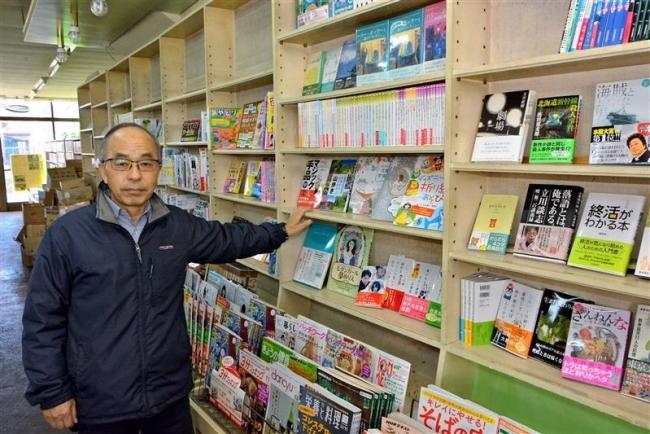 池田唯一の書店ナイガイ 年内で閉店