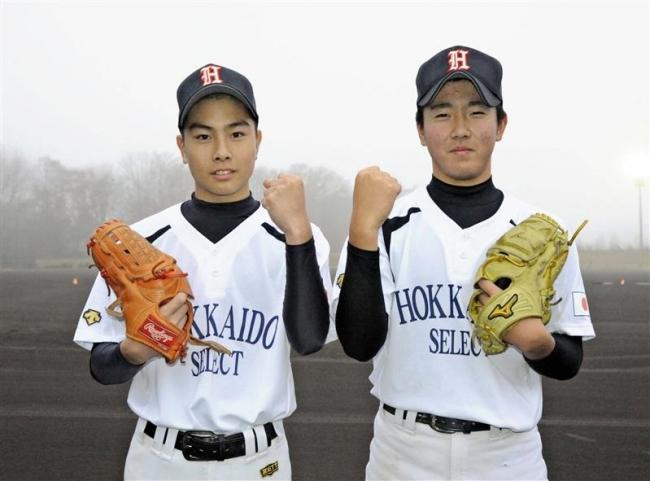 伊東、渡邊両投手U-15道選抜入り中学生軟式野球