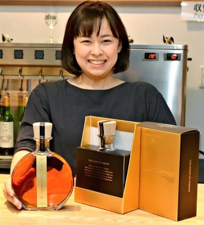 最高級ブランデー20日に発売 池田ブドウ研 1本1万6200円