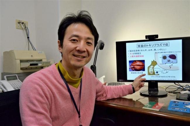 トキソプラズマ研究を評価 帯畜大の加藤准教授が獣医学会賞
