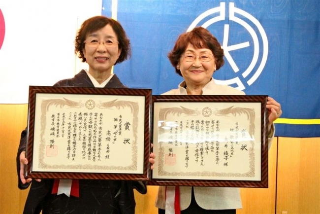 市民文芸表彰式 高橋さん鳥井さんを表彰
