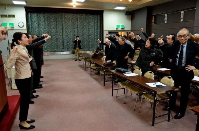 立憲民主党道11区総支部が設立