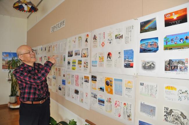 届いた年賀状ずらり 160点展示芽室・ギャラリー十勝野