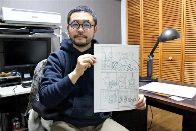 野菜栽培し日本一のカレーを 漫画家の横山さん十勝移住で連載