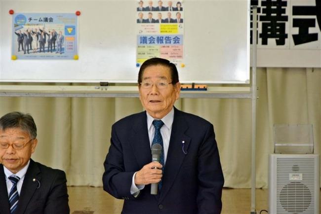 議員報酬、当初案より低い21万2000円提示 浦幌町議会