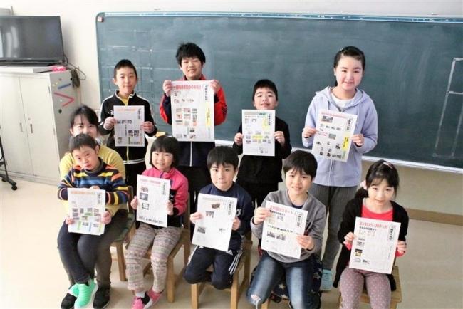 帯広小特別支援学級の「十勝毎月新聞」50号達成