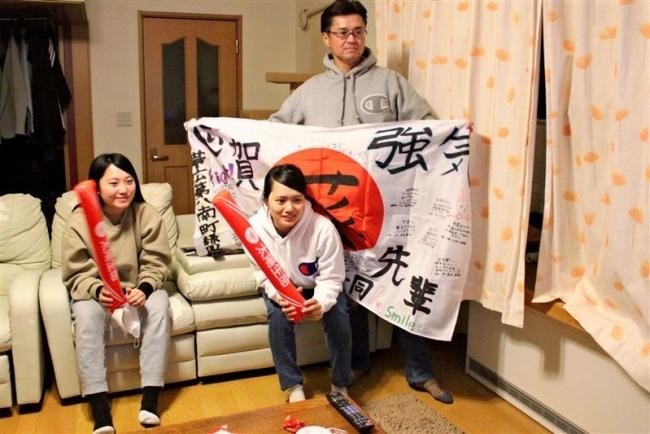 「あお、頑張れ!」 志賀選手の家族が自宅で応援 女子IH