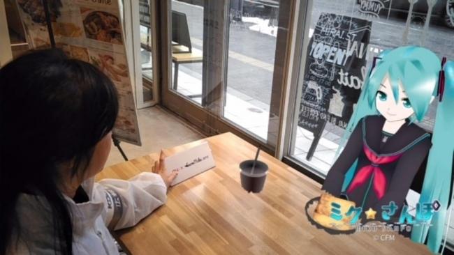 初音ミクとカフェ、観覧車デート