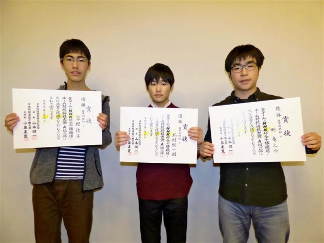 柏葉将棋部AがA級優勝 NHK杯将棋大会