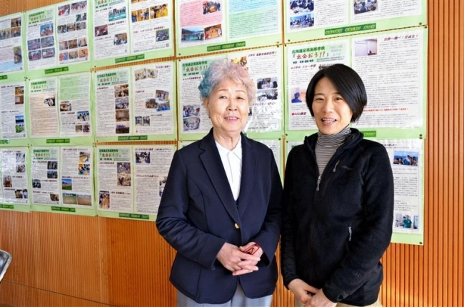 「あっという間の3年間」 72歳古澤さん足寄高卒業