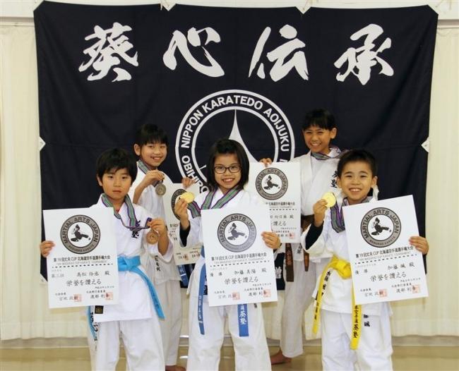 空手道丈夫カップ十勝勢活躍、森田ら3人V2人準優勝
