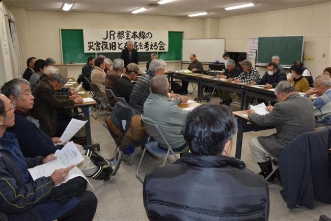 住民運動展開へ JR根室本線の災害復旧と存続を考える会