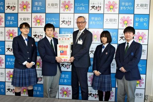 地震被災の台湾へ24万円 大樹高生徒会が寄付