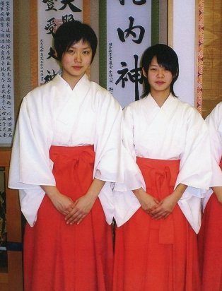 高木姉妹と縁 札内神社