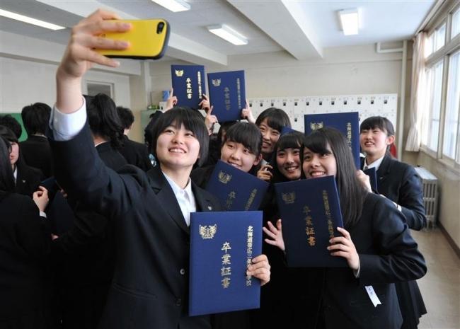 2900人が旅立ち 高校卒業式