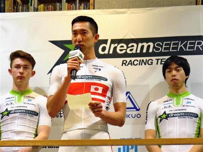 東京五輪で金メダルを、MTB山本幸平新チーム発表