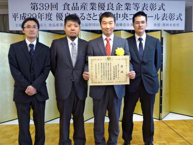 十勝ポップコーンが農水省局長賞 本別・前田食品農産