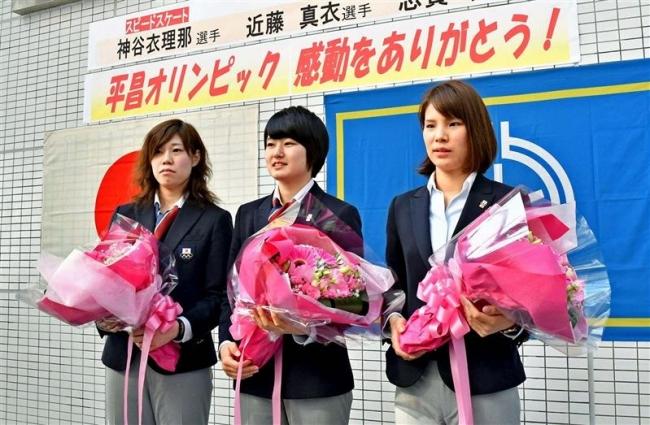 神谷、近藤、志賀の3選手が平昌五輪を報告