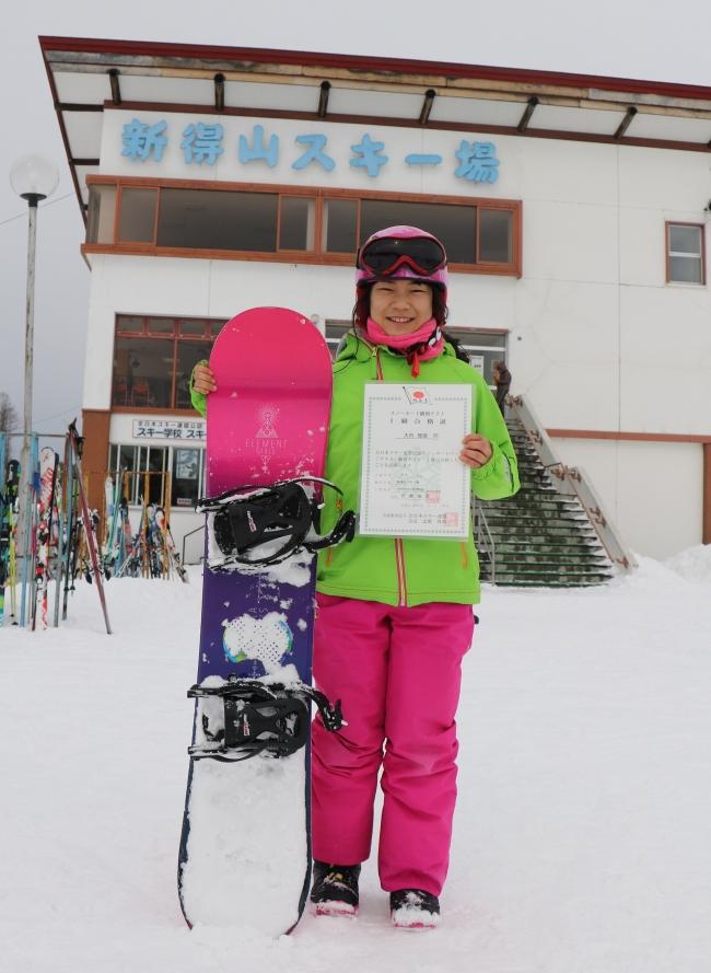 スノーボード1級合格 新得屈足南小6年大内さん