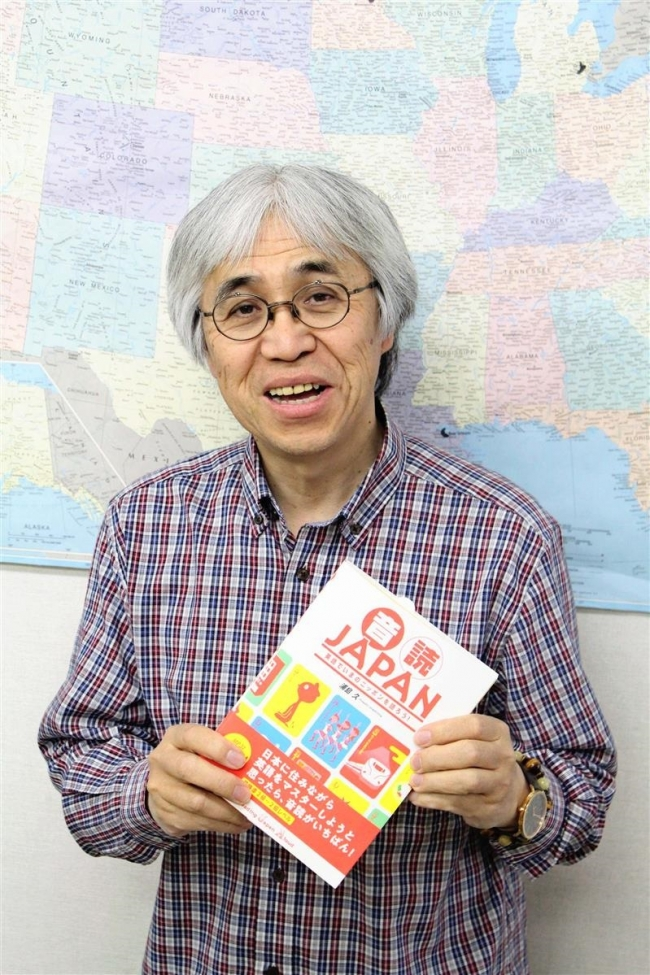 音読がかぎ ジョイ浦島久さん、33冊目の本出版