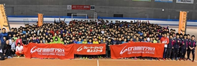 470人陸上トップ選手に学ぶ十勝クレーマースクール