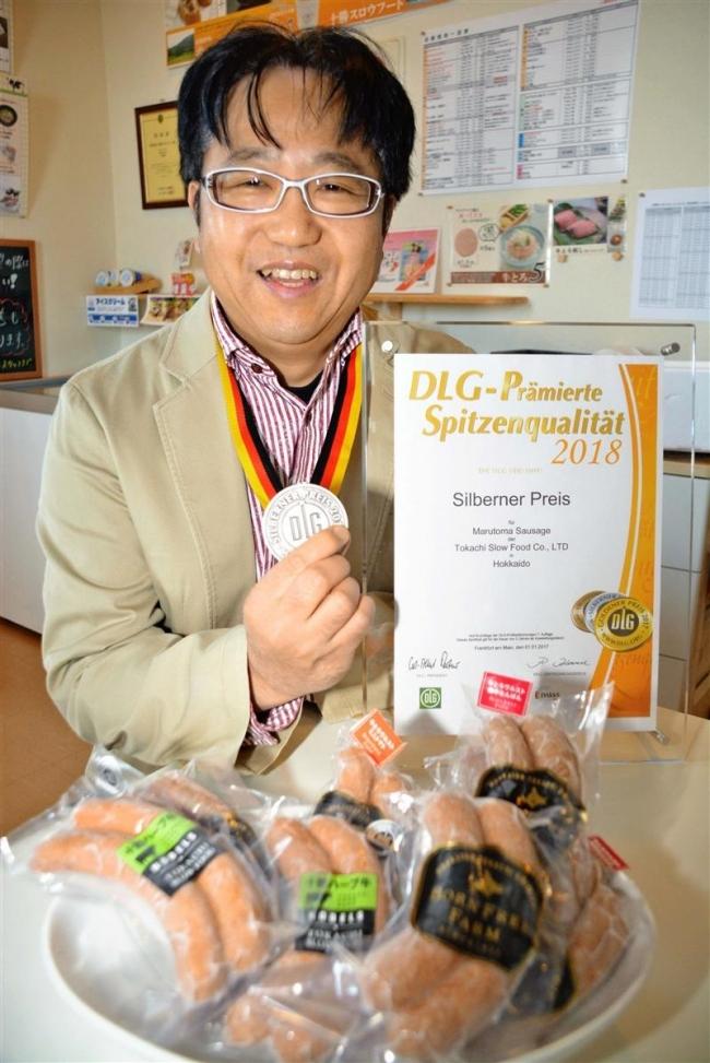 ドイツ品評会で銀賞 十勝スロウフードのソーセージ4種