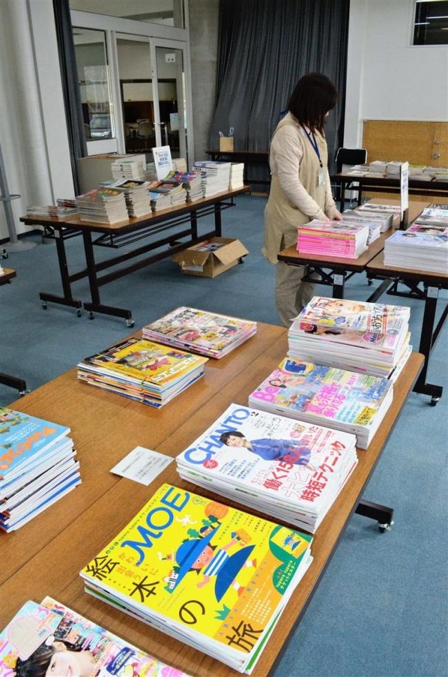 雑誌を無料配布 幕別町図書館