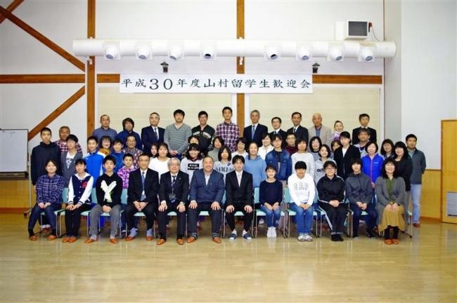 中学生2人が仲間入り 芽室・上美生山村留学