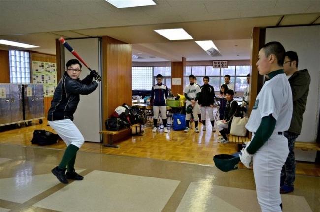 元日ハム選手・池田さん始動 足寄高野球部外部コーチ