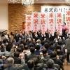 余波~市長選2018(下)「総与党 緩む市議会」
