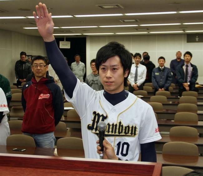 丸山杯朝野球開会式、杉江主将宣誓 52チーム出場