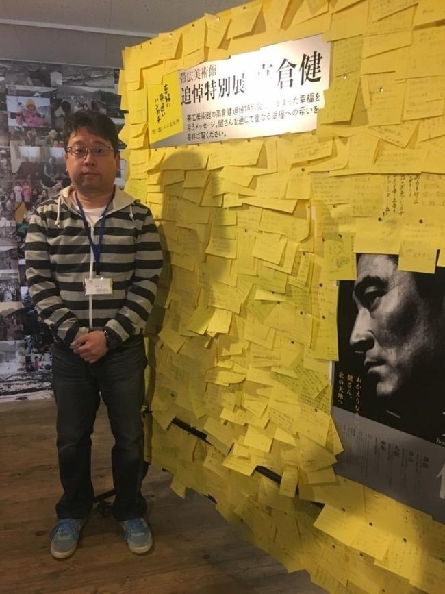 夕張黄色いハンカチ広場で帯広展のメッセージカード展示