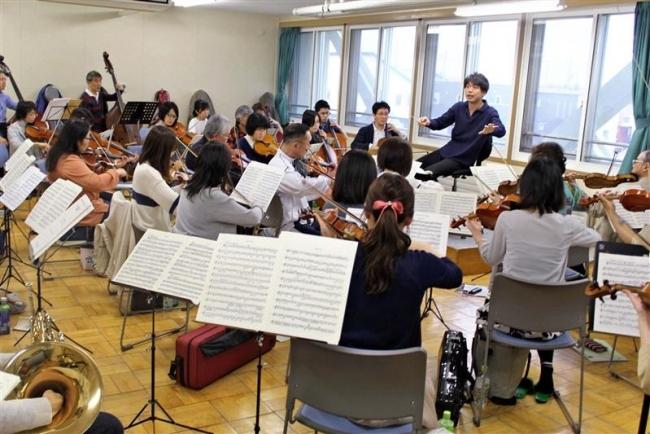 帯広市民交響楽団、本番へ向けリハーサル